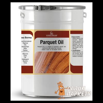 Масло для підлоги Borma Wachs Parquet Oil