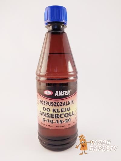 Растворитель к клею Ansercoll