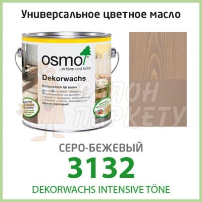 Масло OSMO Dekorwachs Intensive Töne 3132