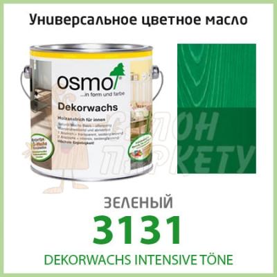 Масло OSMO Dekorwachs Intensive Töne 3131