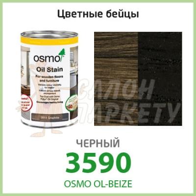 Масло OSMO Olmo Ol - Biz 3590