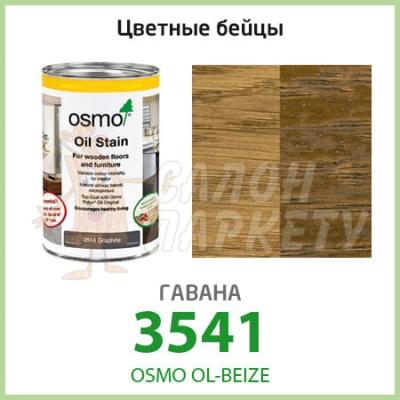 Масло OSMO Olmo Ol - Biz 3541