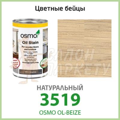 Масло OSMO Olmo Ol - Biz 3519
