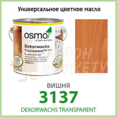 Масло OSMO Dekorwachs Transparent 3137