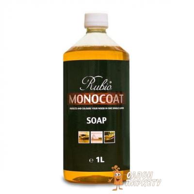 Rubio Monocoat Soap - миючий засіб для вологого прибирання