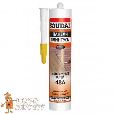 Клей монтажний Soudal 48A