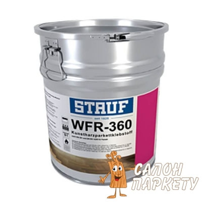 """Клей """"STAUF WFR-360"""" 25 кг"""