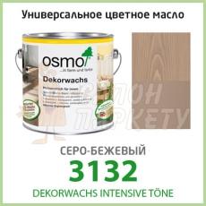 Универсальное цветное масло OSMO Dekorwachs Intensive Töne