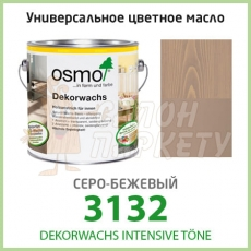 Універсальне кольорове масло OSMO Dekorwachs Intensive Töne