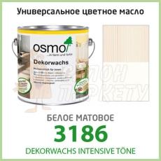 Масло OSMO Dekorwachs Intensive Töne 3186