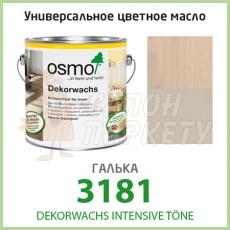 Масло OSMO Dekorwachs Intensive Töne 3181