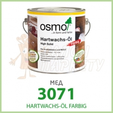 Масло OSMO Hartwachs-Ol Farbig 3071