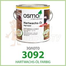 Масло OSMO Hartwachs-Ol Farbig 3092
