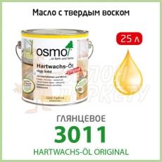 Масло з твердим воском OSMO Hartwachs-Ol