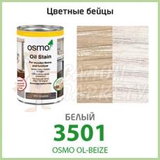 Универсальное цветное масло-грунт OSMO Ol-Beize