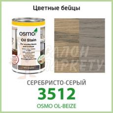 Масло OSMO Olmo Ol - Biz 3512