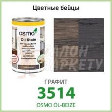 Масло OSMO Olmo Ol - Biz 3514