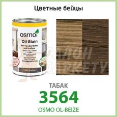 Масло OSMO Olmo Ol - Biz 3564