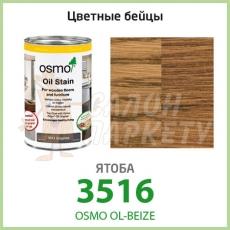 Масло OSMO Olmo Ol - Biz 3516