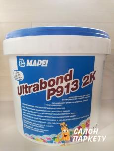 Клей  MAPEI ULTRABOND P913 2K  10 КГ